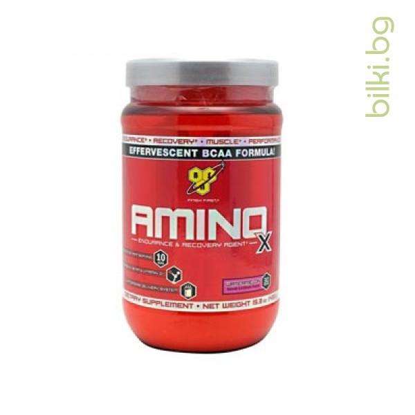 amino x watermelon,аминокиселини
