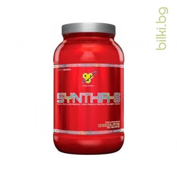 syntha 6 strawberry,спортни добавки