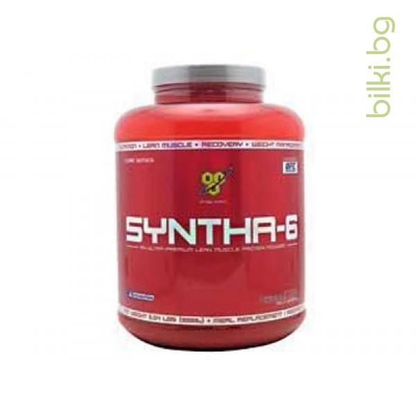 syntha 6 strawberry, спортни добавки