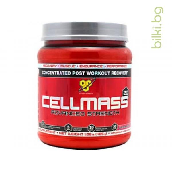 cellmass 2.0 grape,спортни добавки