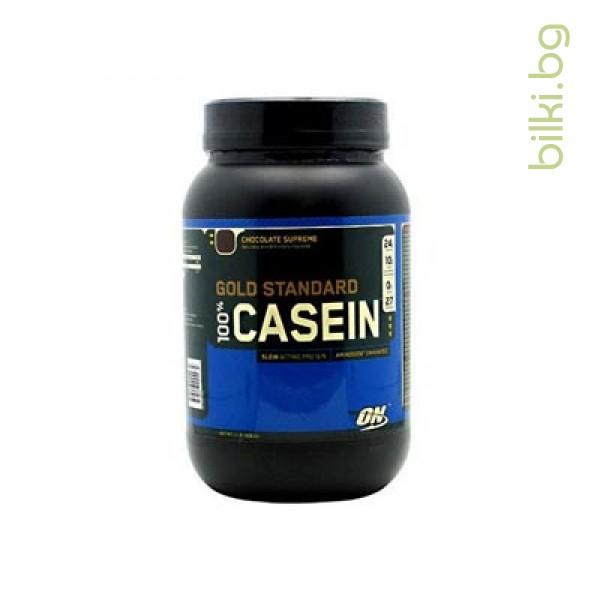 casein protein,протеини