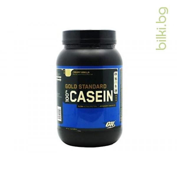 protein casein vanilla,протеини
