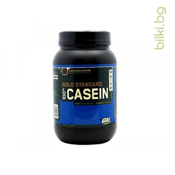 100% casein protein chocolate,протеини