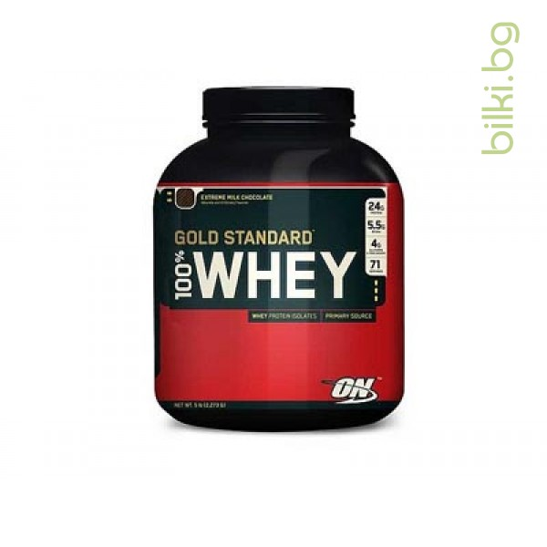 100% whey gold stadart,milk chocolate