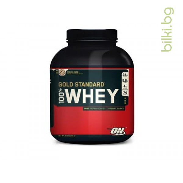 100% whey gold standart,rocky road