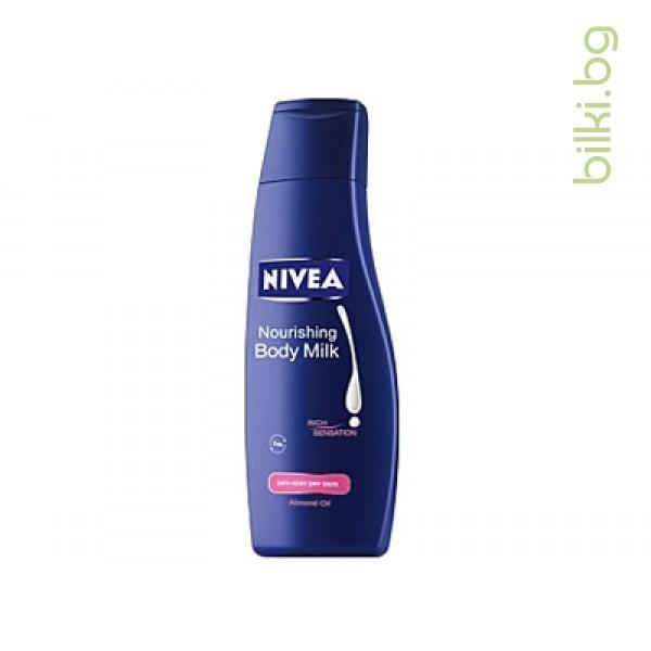 NIVEA Body Подхранващо мляко за тяло