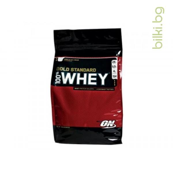 100% whey gold standart vanilla,протеини