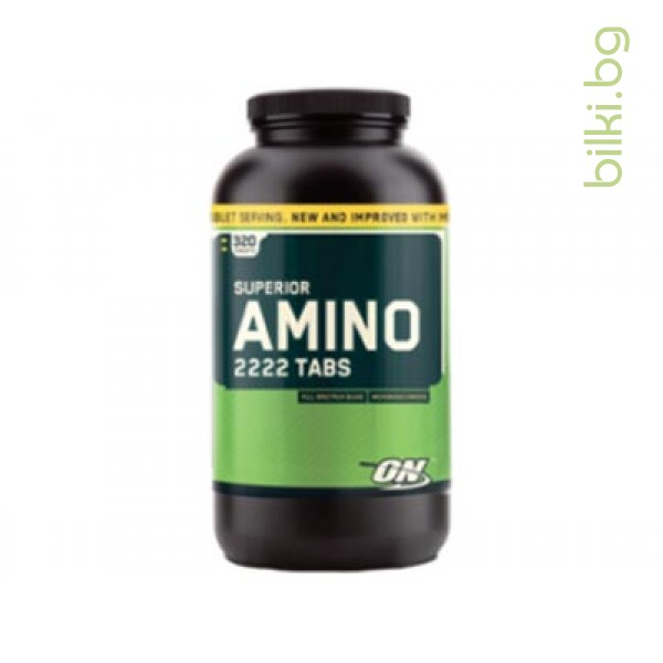 amino 2222, аминокиселини