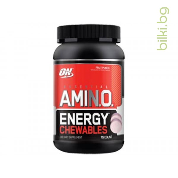 amino energy fruit fusion,аминокиселини