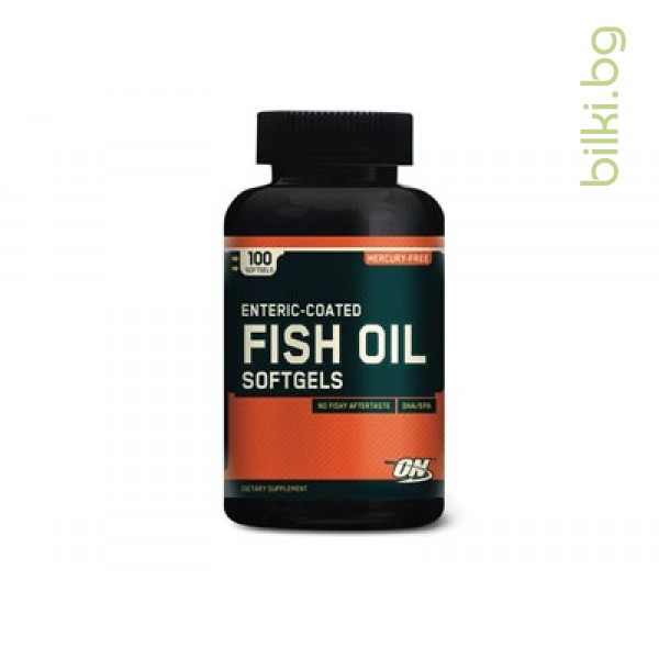 fish oil,рибено масло