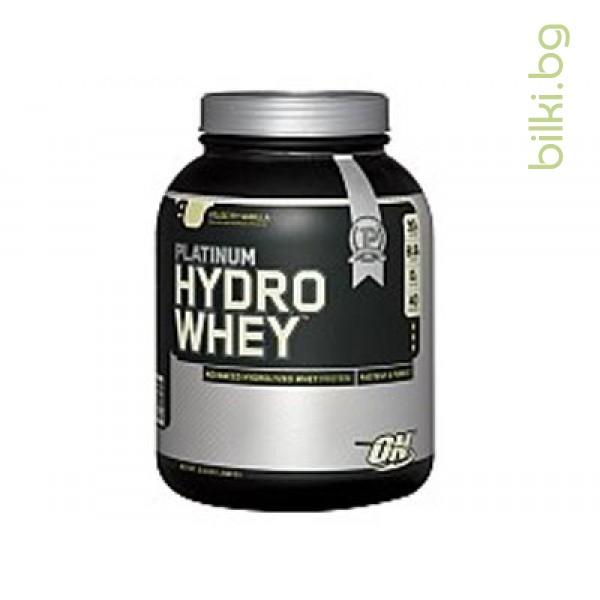 hydro whey,протеини