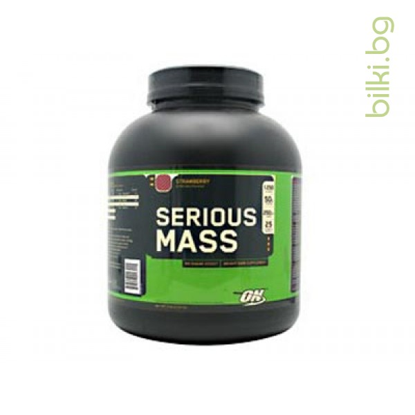 serious mass,спортни добавки