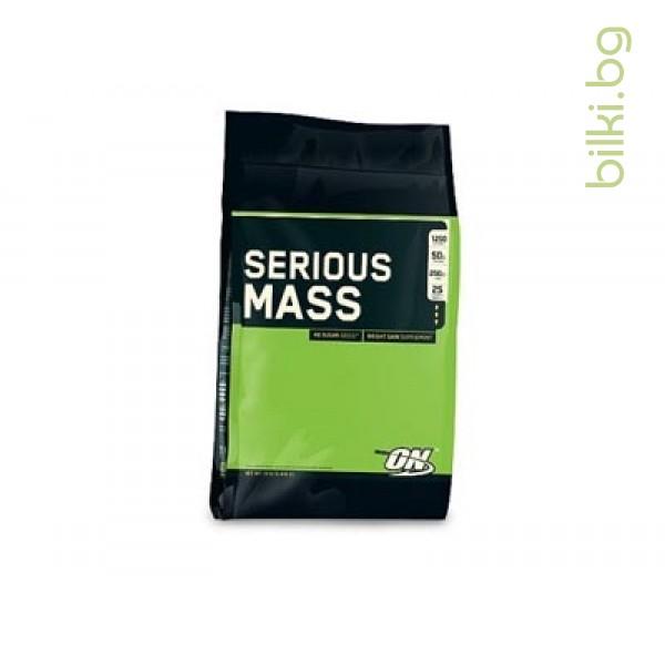 serious mass, спортни добавки