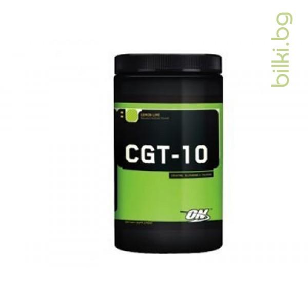 cgt-10,спортни добавки