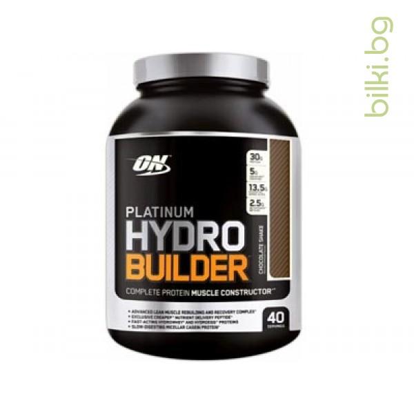 platinum hydrobuilder,спортни добавки