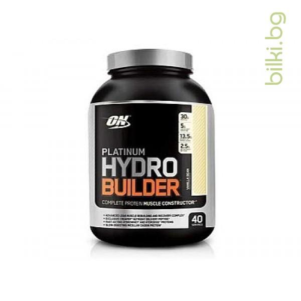 platinum hydrobuilder vanilla, спортни добавки
