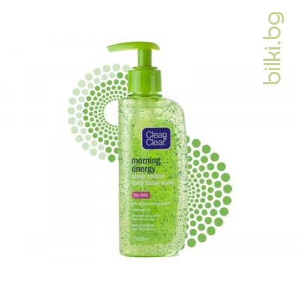 гел shine control за измиване лице