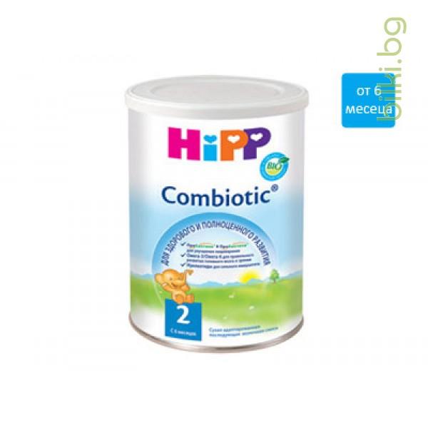 хип 2 комбиотик