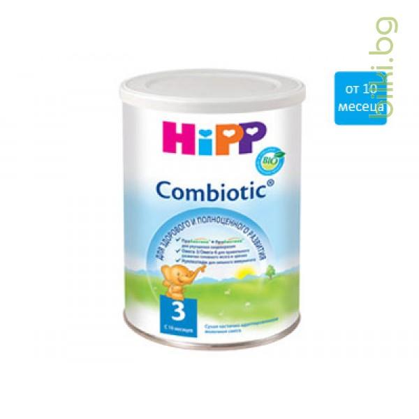 хип комбиотик 3