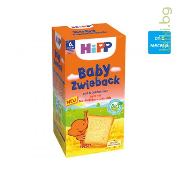 хип био бебешки сухари