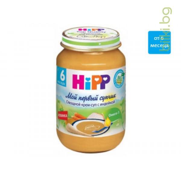 хип био супа зеленчукова с пуйка