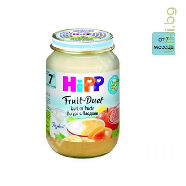 хип йогурт с плодове