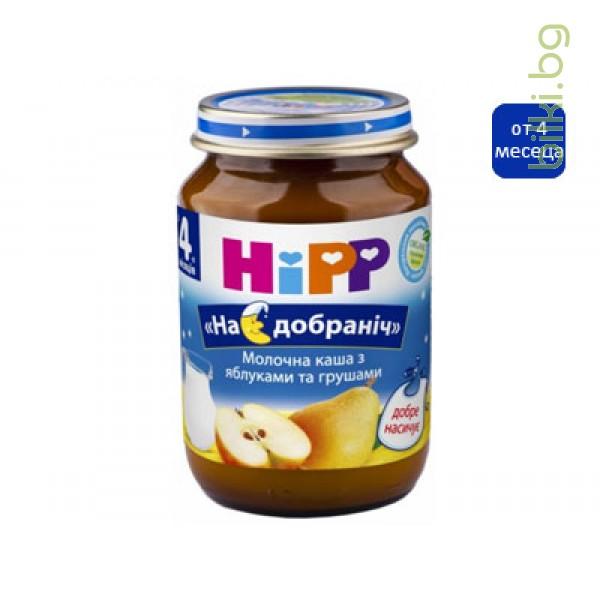хип млечна каша лека нощ с ябълки и круши