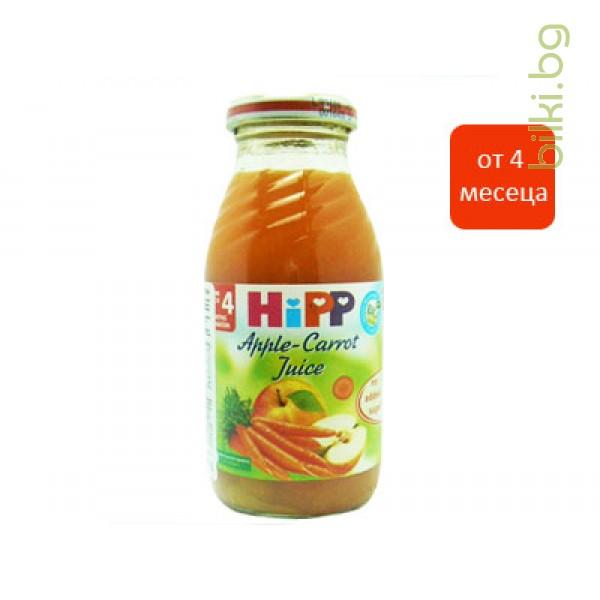 хип сок от ябълки и моркови