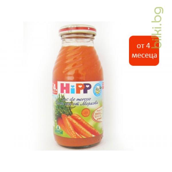 хип сок чист от моркови