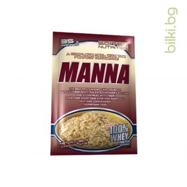 manna, протеини