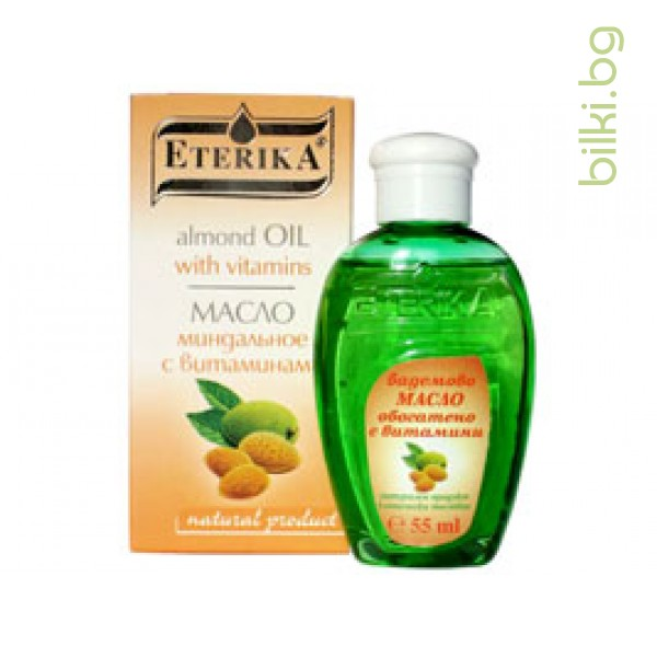 бадемово масло обогатено с витамини, етерика