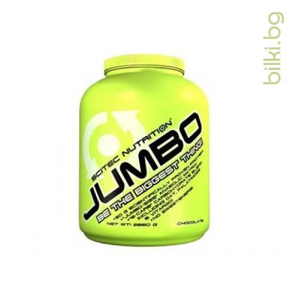 jumbo, протеини
