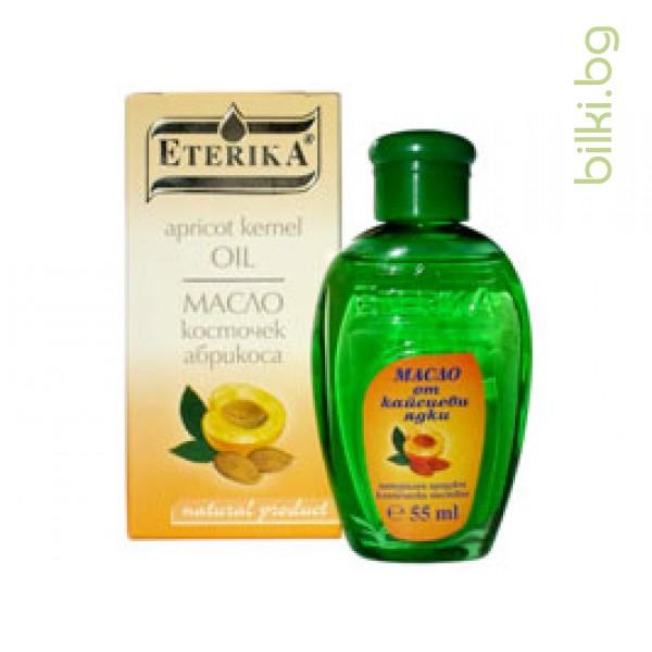 масло от кайсиеви ядки -за тяло,лице,коса, етерика