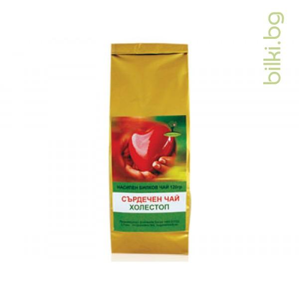 сърдечен чай, антихолестерол