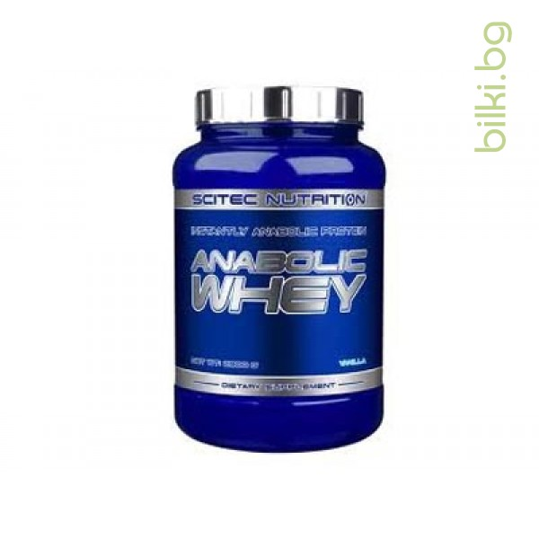 anabolic whey 900 g, chocolate hazelnut, протеини