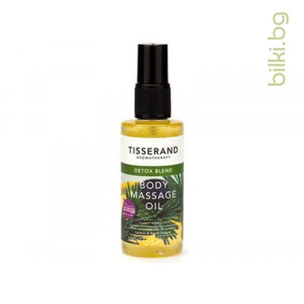 масажно масло за детоксикация