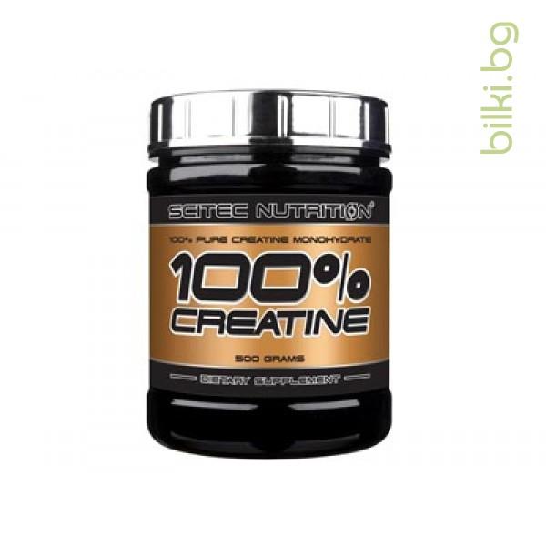 creatine monohydrate 100%, спортни добавки