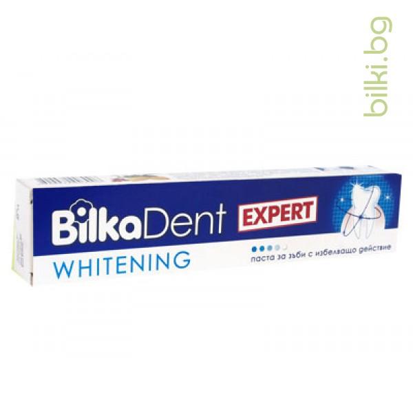 билкадент паста зъби