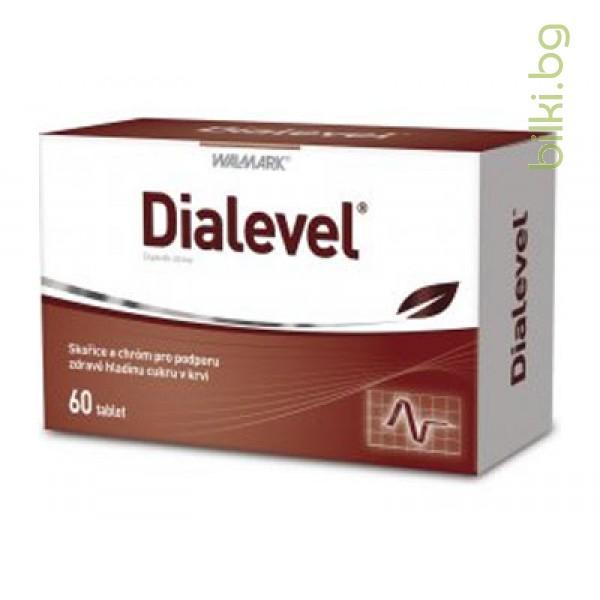 диалевъл, при диабет,  валмарк