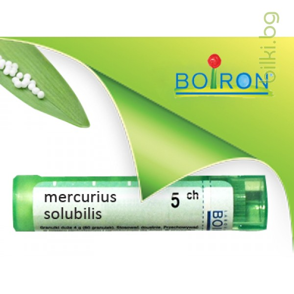 mercurius solubilis, boiron