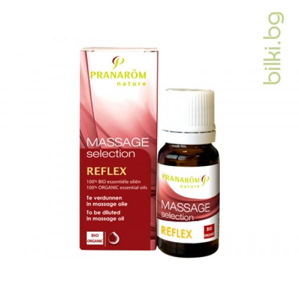 масажно масло, ароматна комбинация, пранаром