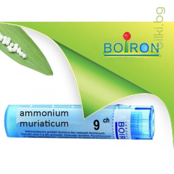 ammonium muriaticum, boiron