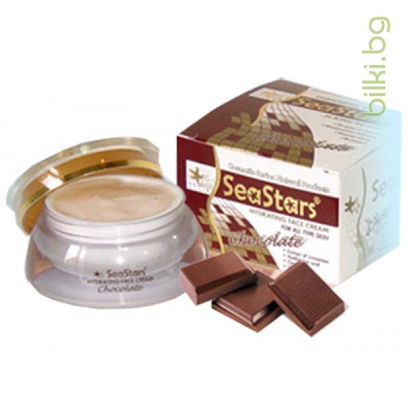 chocalate, хидратиращ дневен крем с хиалуронова киселина, seastars