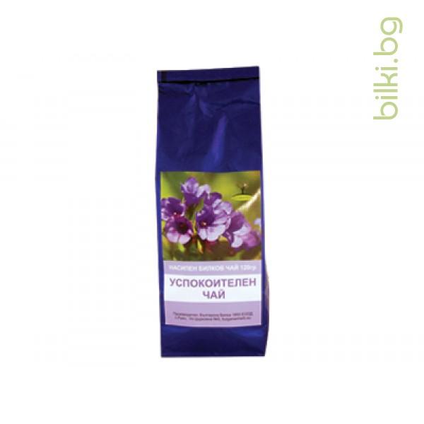 успокоителен чай лукс, българска билка