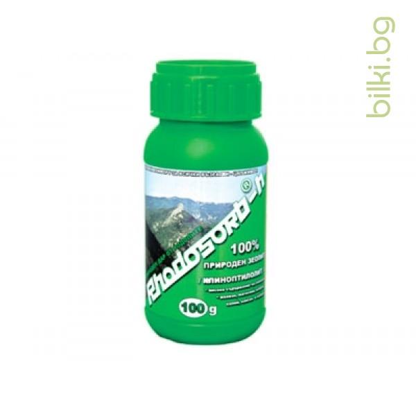Зеолит чист на капсули, Rhodosorb-H, капсули х 80