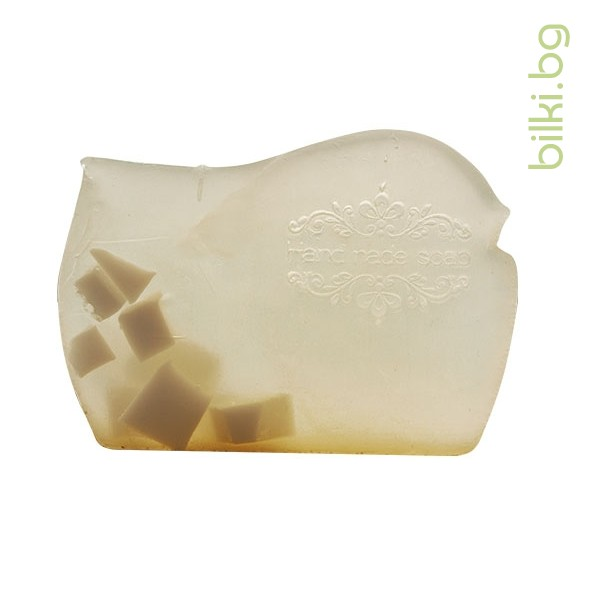 ароматерапевтичен сапун хума, биохерба
