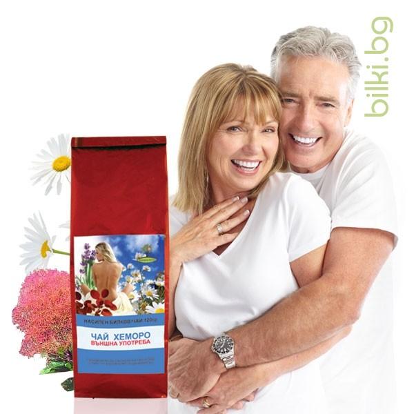 хеморо, пакет хеморо, пакет при хемороиди, хемороиди, лечение на хемороиди
