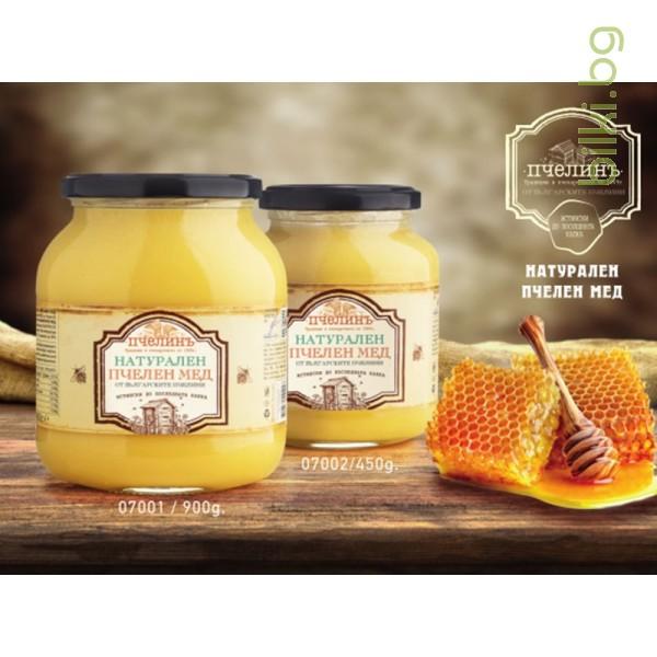 натурален мед, мед, натурален, пчелен мед, пчелен мед ползи, пчелен мед състав