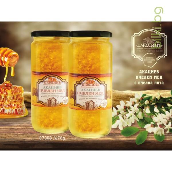 мед с пчелна пита, мед, пчелна пита, натурален, пчелен мед, пчелен мед ползи