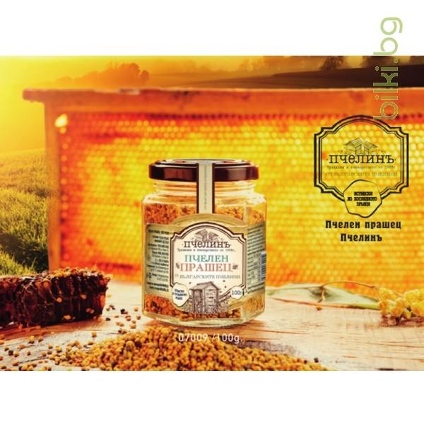 пчелен прашец прием, пчелен прашец как се пие, пчелен прашец противопоказания